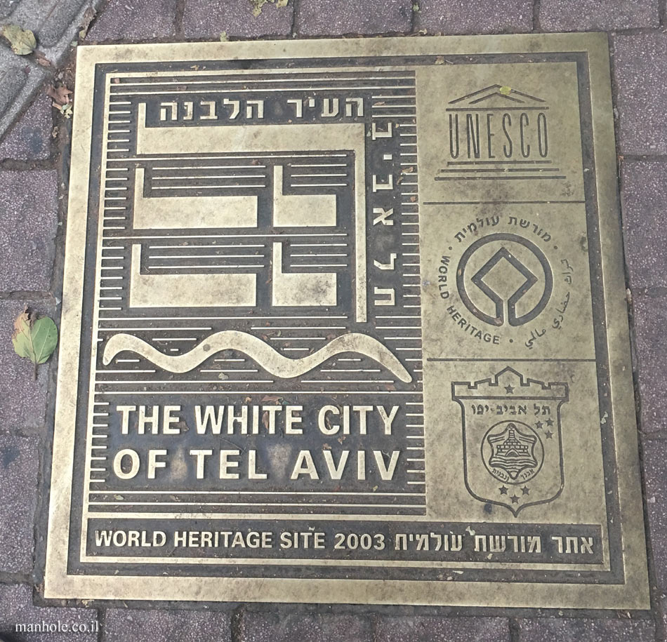 The white city of Tel Aviv - World Heritage Site - 2003