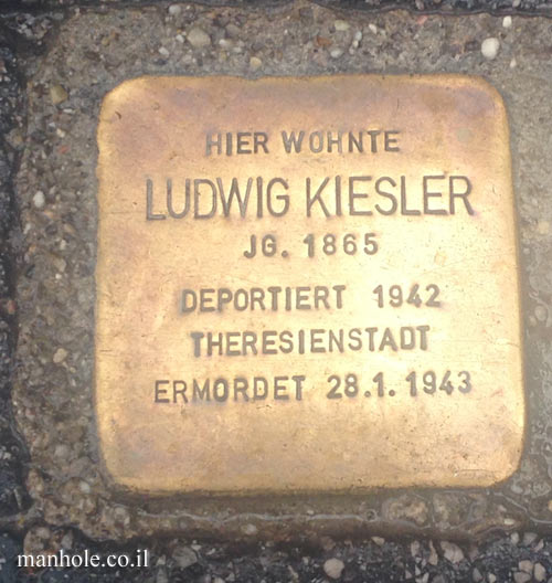 "Salzburg - ""Stumbling stone"" - a memorial plaque in the house of Ludwig Kiesler"