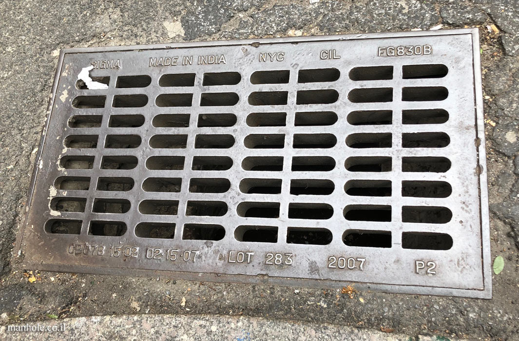 New York - Manhattan - Drainage of sidewalk without upper part - Made in India