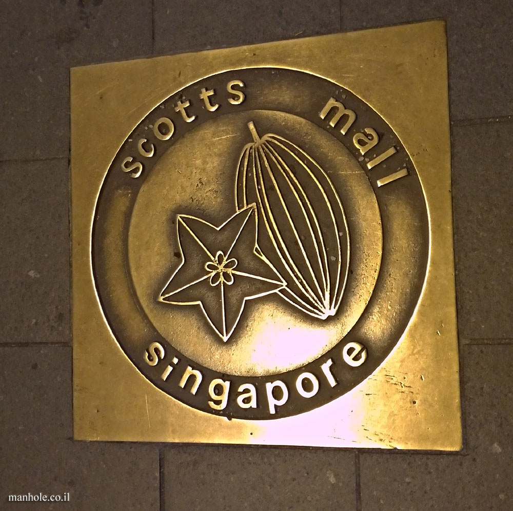 Singapore - Scotts Mall