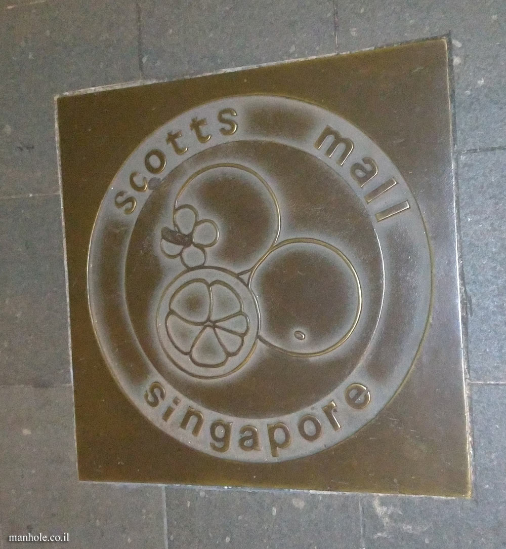 Singapore - Scotts Mall (4)