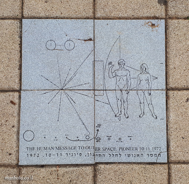 Tel Aviv University - Antin Square tiles - Pioneer plaque