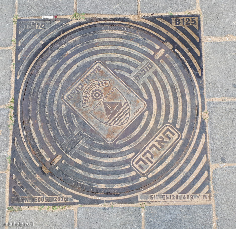 Manhole Covers Site Electricity Cover
