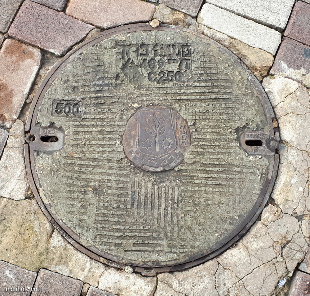 Ramla - Sewage - Concrete lid with a metal disc in the center
