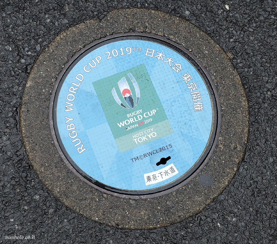 TOKYO - Sewer cap marking the 2019 Rugby World Cup competition