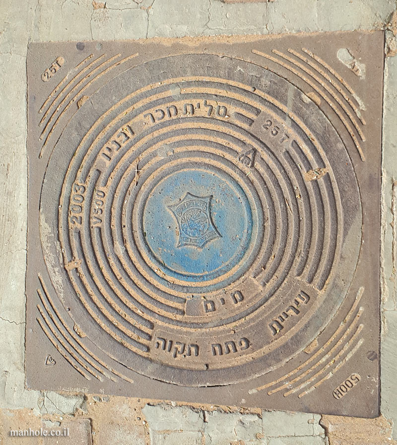 Water - Municipality of Petah Tikva - 2003
